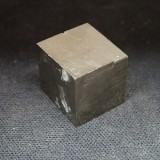 Pyrite Cube - from Spain - 1.5cm