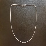 Chain - SIlver Metal 17in